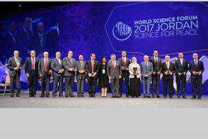 Award ceremony World Science Forum 2017